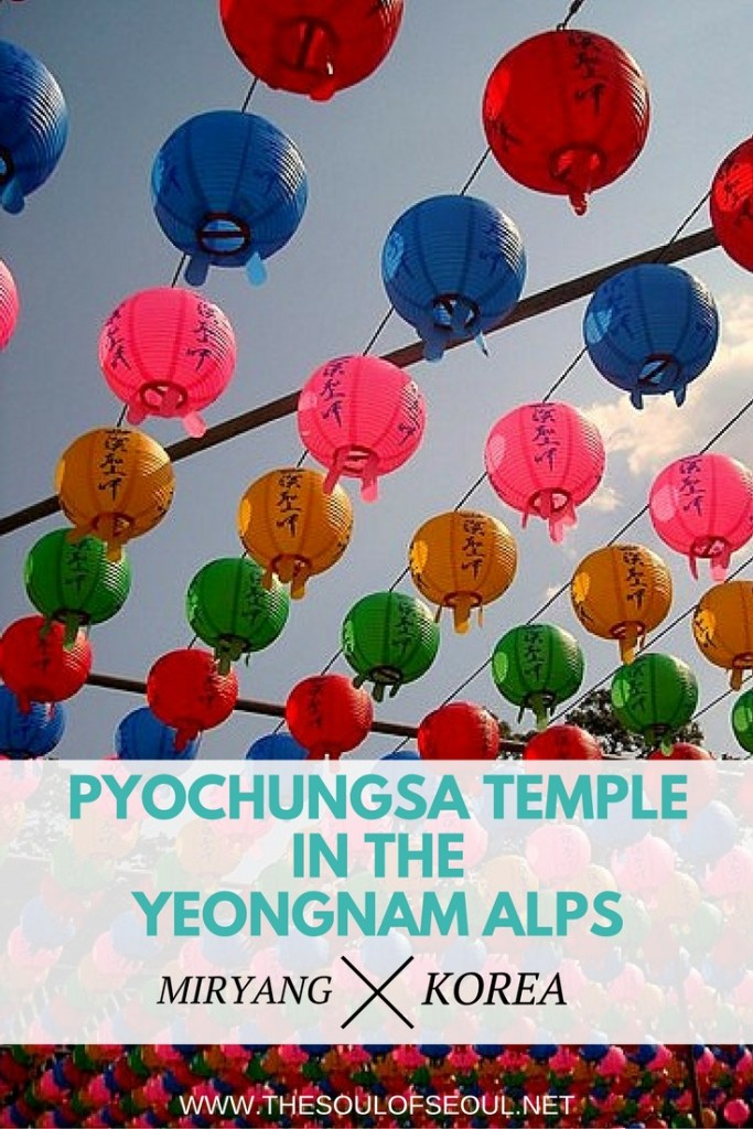 Pyochungsa Buddhist Temple, Miryang, Korea: Pyochungsa Temple has been renamed several times but has not lost its luster set in the Yeongnam Alps in Miryang, Korea.