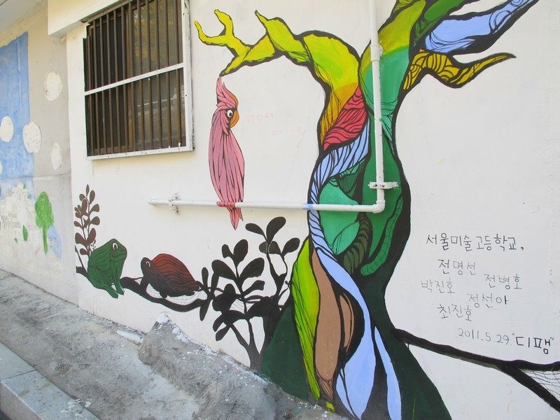 Ewha Street Art District, Seoul, Korea