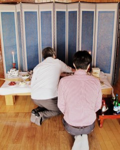 Lunar New Year Ceremony