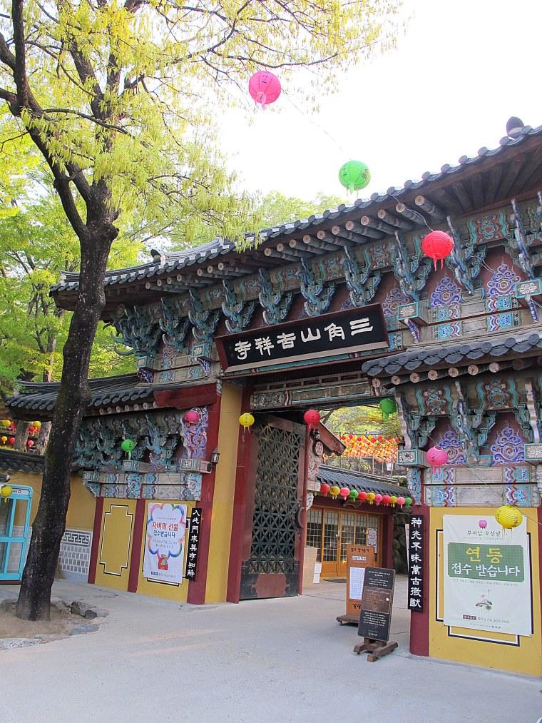 Gilsangsa Temple Front Gate