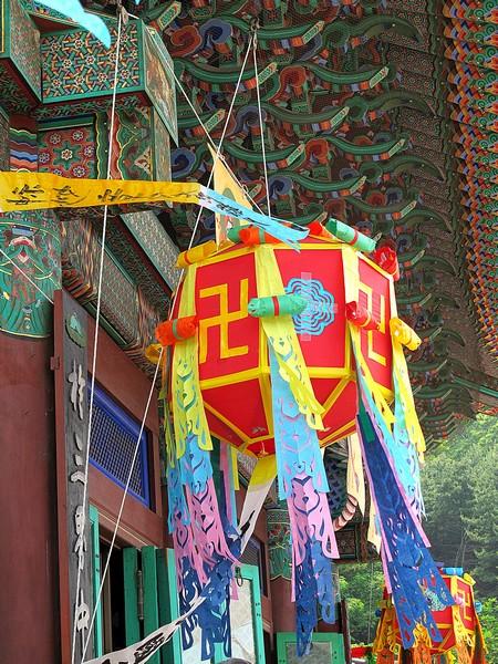 Bongwonsa Temple, Yeongsanjae Ritual, Seoul, Korea