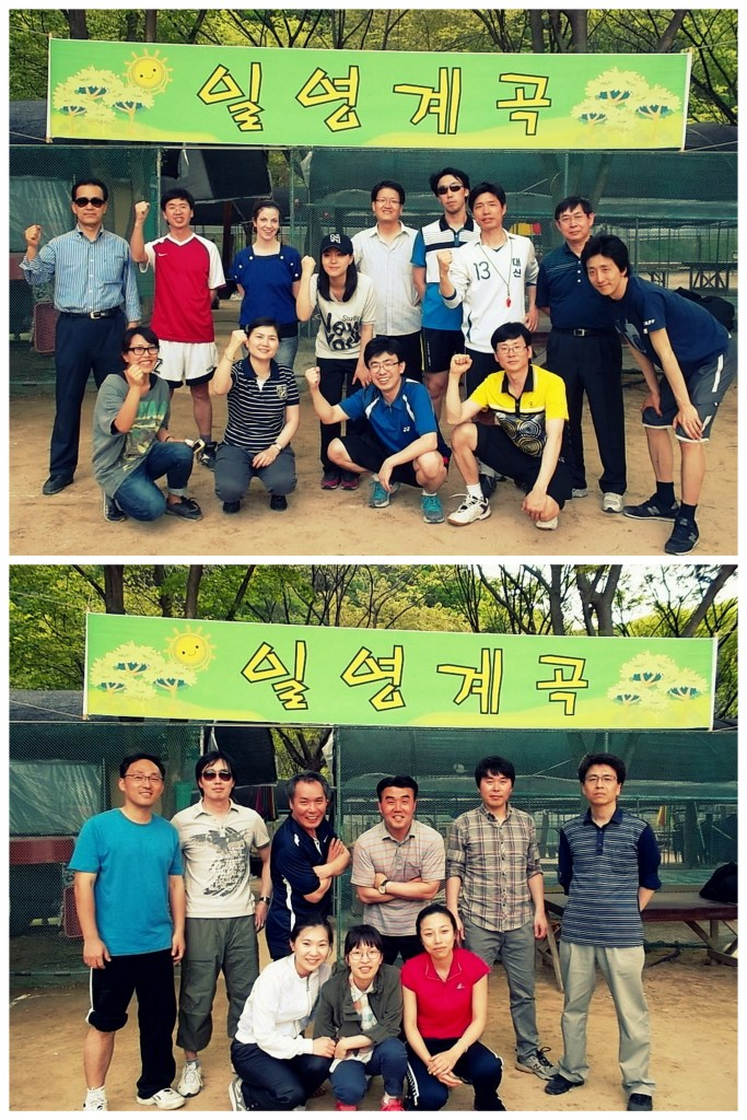 Daeshin Language Teachers Picnic May 2012