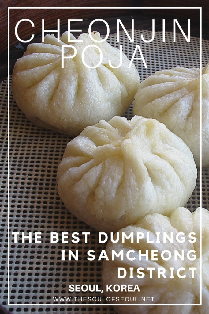 Cheonjin Poja: The Best Dumplings in Samcheong District: The best dumplings in Samcheong-dong come from Cheonjin Poja a small spot specializing in Tianjin, Chinese style dumplings. Cheap and delicious. The best dumplings in Seoul, Korea.