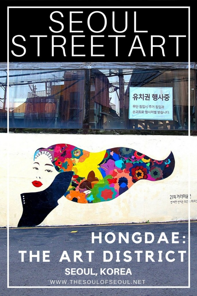Street Art To Be Found in Seoul's Art District: Blank walls and boring shutters are just asking to be painted when they're near a university known for art students. Hongdae is the art district of Seoul. Visit to check out awesome street art, galleries and visit live music venues in Seoul, Korea.