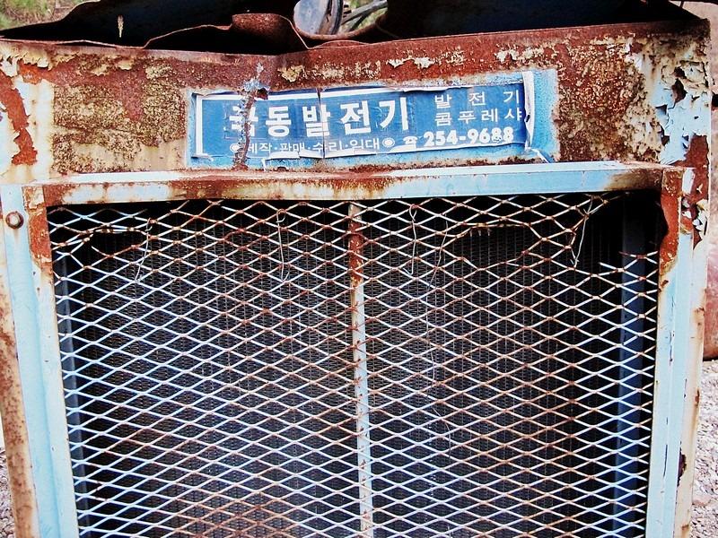 Cheongsong Baekja Center, Cheongsong, korea