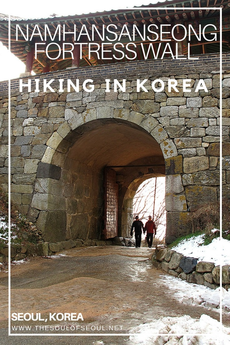 Namhansanseong Fortress Wall, Seoul, Korea: Namhansanseong Fortress is a great place to walk or hike in Seoul, Korea. The paths and trails are easy to navigate and good in all seasons.