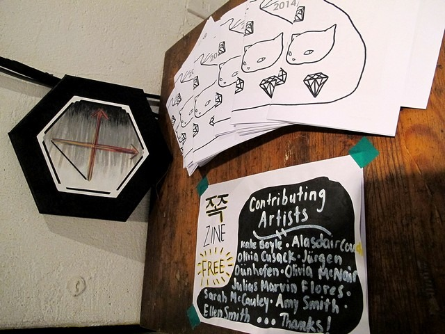 "Crazy Multiply Art Collective ""Jjok"", Seoul, Korea"