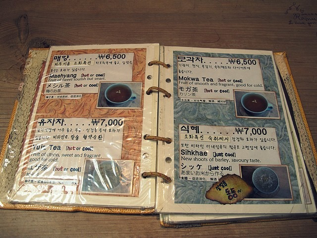 Moon Bird Only Thinks of the Moon, Tea House, Insadong, Seoul, Korea