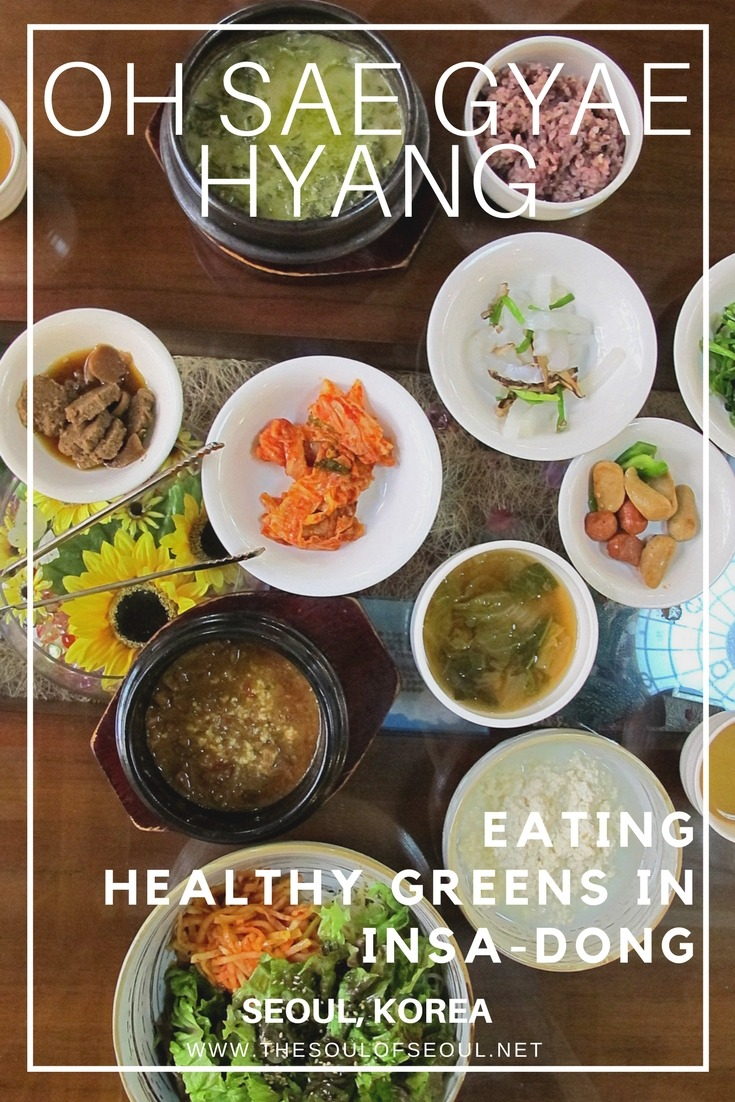 "Oh Sae Gyae Hyang, Vegan & Vegetarian Restaurant, Insadong, Seoul, Korea: ""Steamed outer leaves of greens with soybean paste and sesame"". This healthy restaurant serves up vegetarian and vegan dishes in the popular Insadong District of Seoul, Korea."