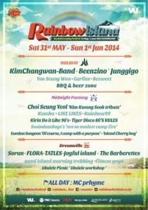 Rainbow Island music festival