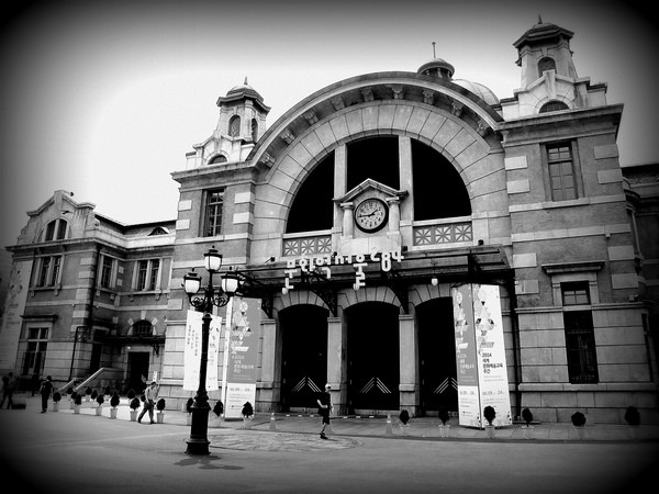 Culture Station Seoul 284