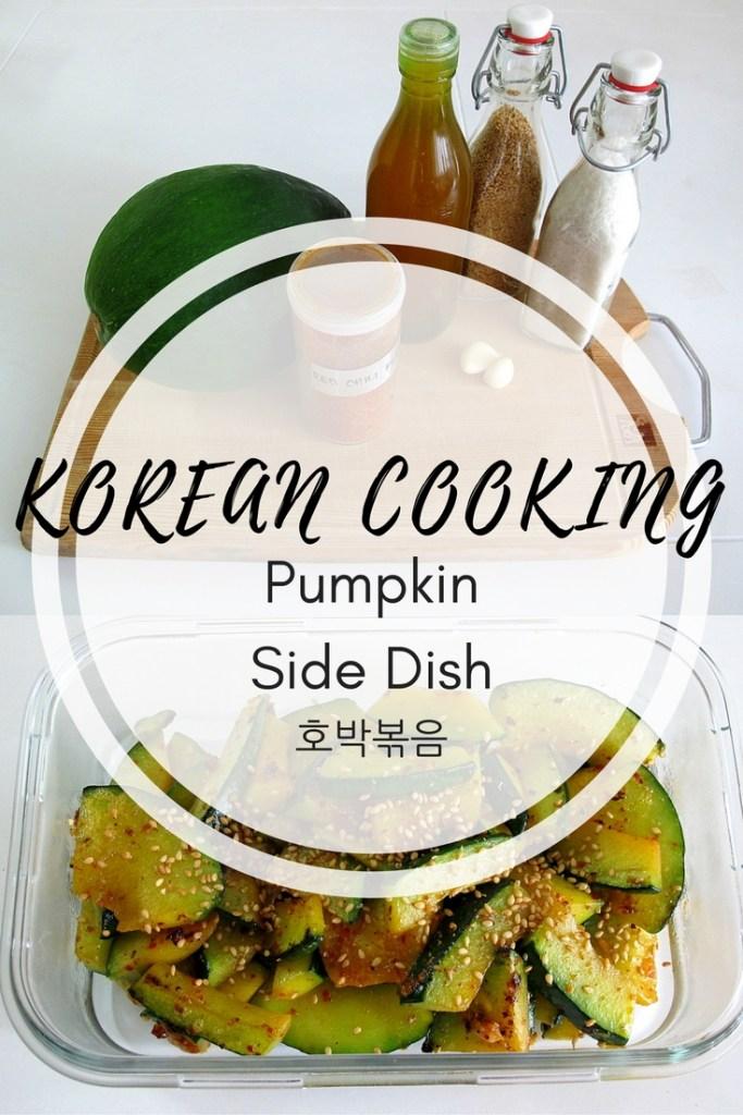 Korean Cooking: Pumpkin Side Dish, 호박볶음