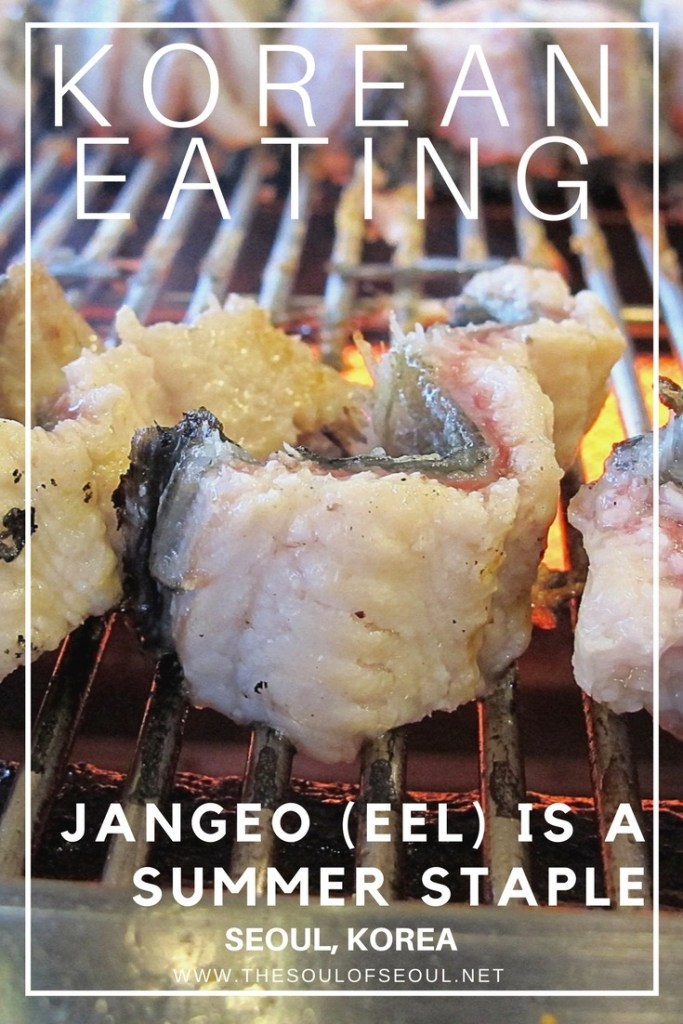 Korean Eating: Jangeo Is a Summer Staple: Don't forget to eat your eel this summer in Korea. It's a summer staple and is very delicious when done Korean style. Eel is a popular Korean delicacy each summer and is a must eat if you're spending the hotter months on the peninsula.
