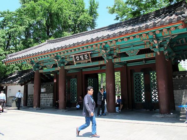 Tapgol Park, Jongno, Seoul, Korea