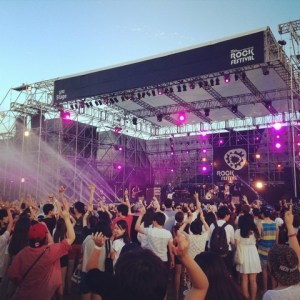 August On The Go: Busan Rock Festival