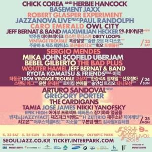 seoul jazz fest 2015