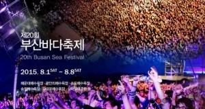 2015 Busan Sea Festival