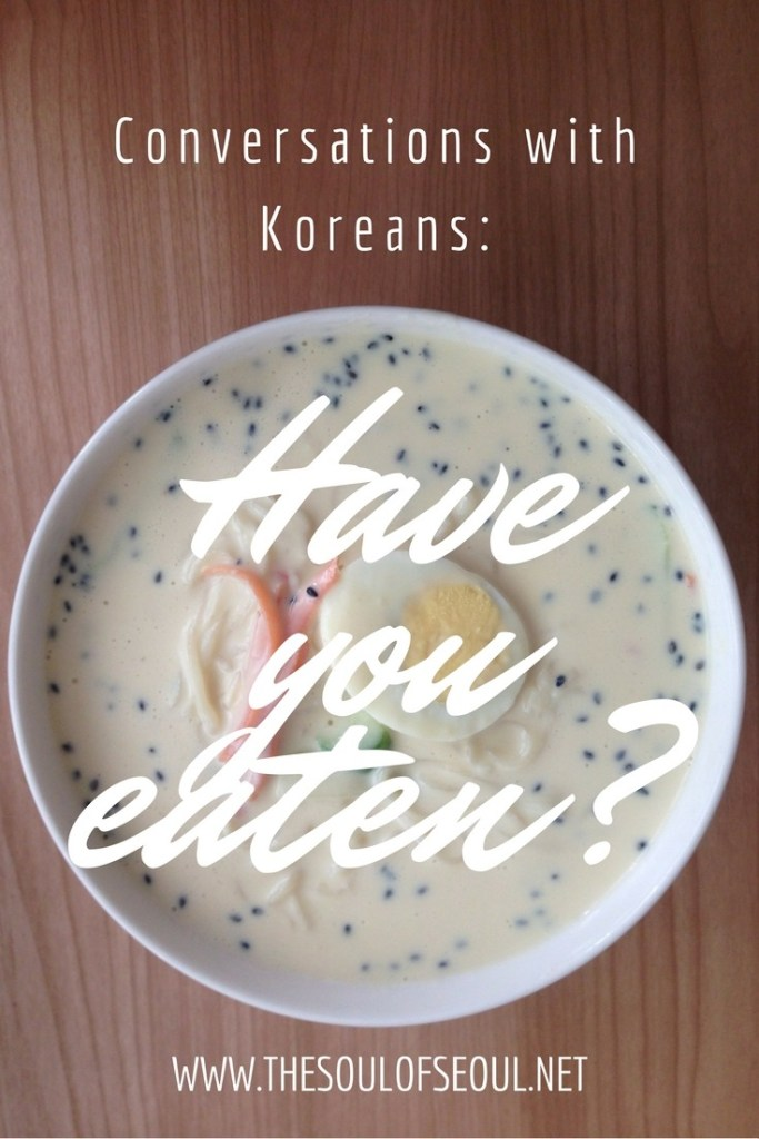 Conversations with Koreans-