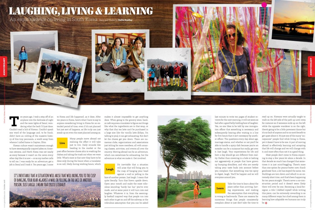Laughing, Living & Learning, Groove Magazine, Hallie Bradley, The Soul of Seoul