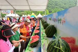 Goechang Watermelon Festival