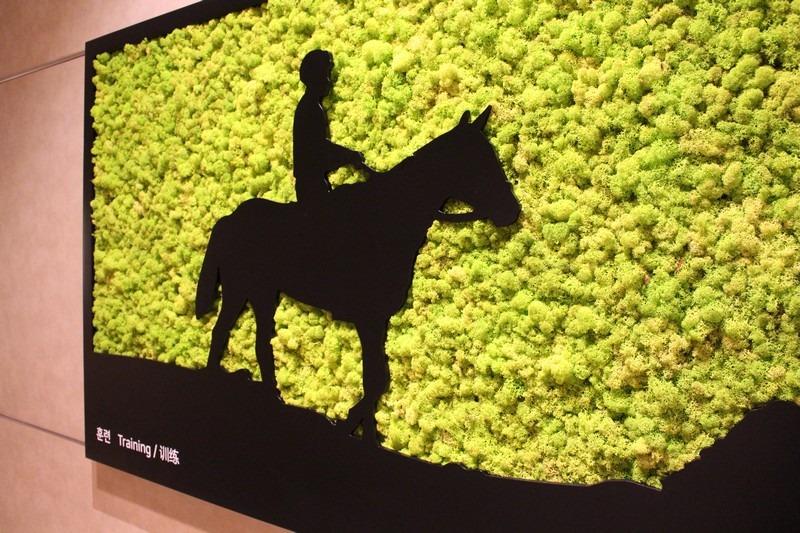 Sheraton Grande Walkerhill OTB Horse Racing Lounge, Seoul, Korea