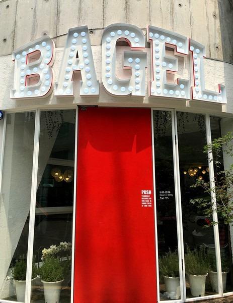 Bagel MTL, Yeonnam-dong, Seoul, Korea