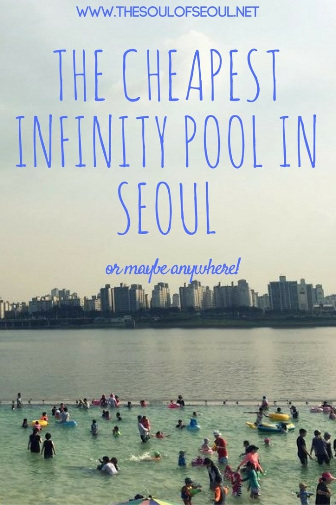 The cheapest infinity pool in Seoul