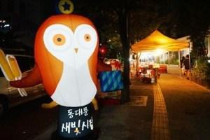 Dongdaemun Night Market Source: VisitKorea.or.kr