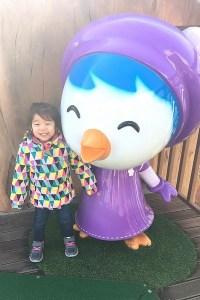 Pororo Park, Gimhae, Korea