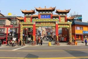 Incheon China Town, Incheon, Korea