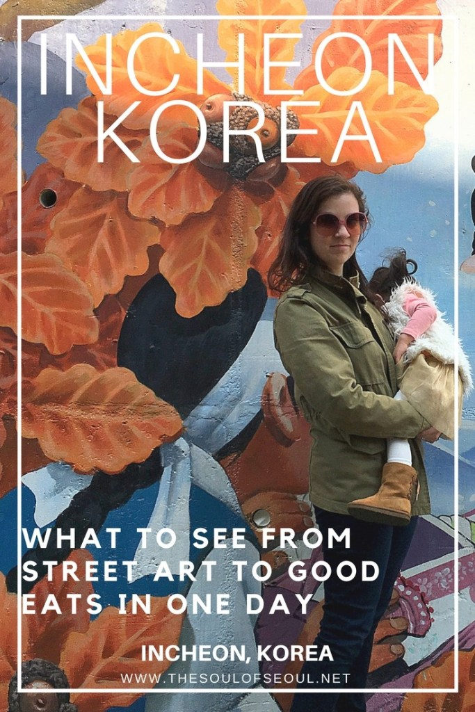 Incheon, Korea: What To See From Street Art To Good Eats in One Day: Incheon, Korea is home to numerous spots all in one general area that would make for an easy layover itinerary or a day trip from Seoul. From China Town to a Fairy Tale Village and Street Art too, there's something for everyone in this guide.