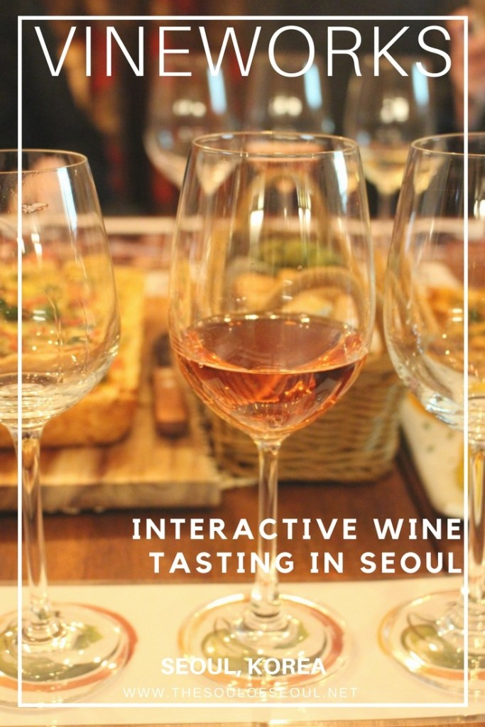 Vineworks Wine Tasting, Seoul, Korea: Vineworks is an interactive wine tasting event host as well as a community building platform. Learn about wines in a comfortable space and meet fellow locals in Seoul, Korea through one of Ian Ashworth's fun events.