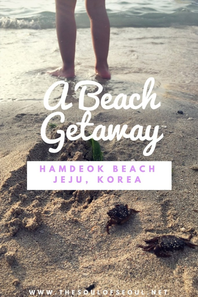 Hamdeok Beach, Jeju, Korea: Hamdeok Beach sits on the northern side of Jeju Island in Korea. It has beautiful soft sand beaches and emerald blue water and is an easy and quick beach weekend getaway from Seoul.