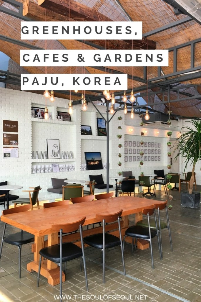 Greenhouses, Cafes & Gardens Northwest Of Seoul: Visit Alex The Coffee, a beautiful greenhouse cafe outside of Seoul and then head to First Garden a gorgeous garden with greenhouses and paths through flowers and more. Spend a day outside of Seoul.