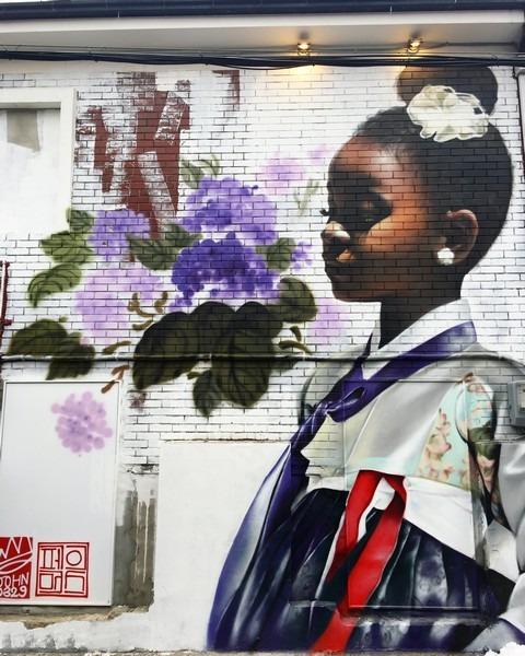 Royal Dogg Street Art, Hapjeong, Seoul, Korea