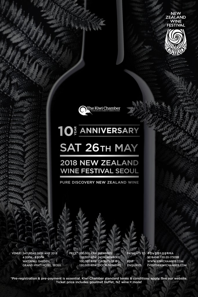 The Kiwi Chamber: Wine Festival, Seoul, Korea