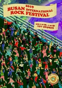Busan Rock Festival, Korea