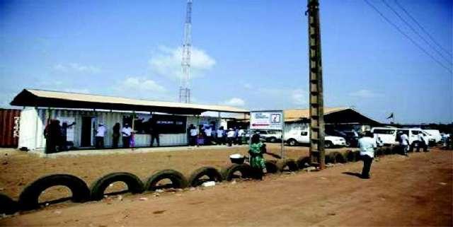 Seme Land Border Station