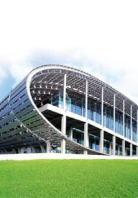 Canton Fair Complex