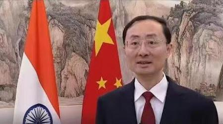 Chinese Ambassador to India, Sun Weidong.