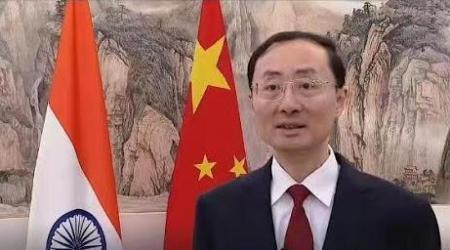 Chinese Ambassador to India, Sun Weidong.