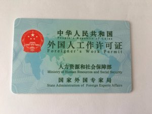 china foreigner's work permit