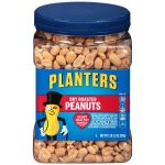 Planters Dry Roasted Peanuts $3.74 (Regular $5.34) + Prime Pantry Promo Code