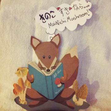 Foxey working hard to promote MaiNichiMushroom