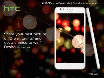 htc-unveils-week-long-diwali-celebrations