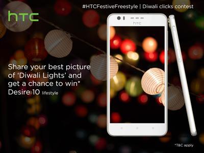 htc-unveils-week-long-diwali-celebrations