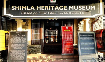 Shimla Heritage Museum- Rare Things to Know