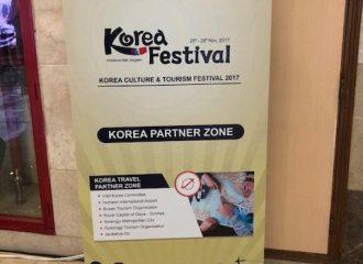 korea-culture-tourism-festival-2017
