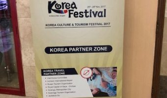Korea Culture & Tourism Festival 2017