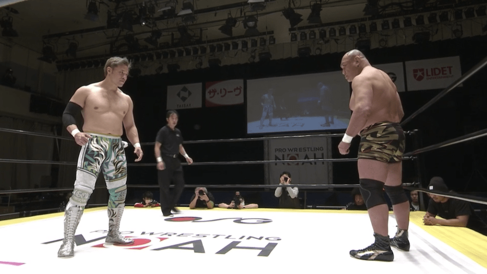 Shiozaki vs. Fujita
